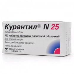Курантил N 25, табл. п/о 25 мг №120