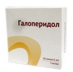 Галоперидол, р-р для в/в и в/м введ. 5 мг/мл 1 мл №10