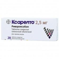 Ксарелто по цене от 1 775,10 рублей, купить в аптеках Ессентуков, табл. п/о пленочной 2.5 мг №28 Ривароксабан