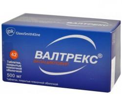 Валтрекс, табл. п/о пленочной 500 мг №42