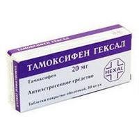Тамоксифен Гексал, табл. п/о 20 мг №30
