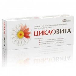 Цикловита, табл. п/о 850 мг №42