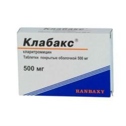 Клабакс, табл. п/о пленочной 500 мг №14