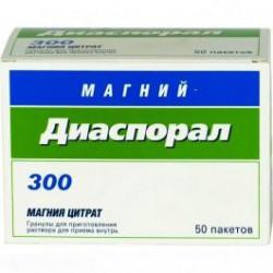 Магний-Диаспорал 300, гран. д/р-ра д/приема внутрь 5 г №20 пакеты